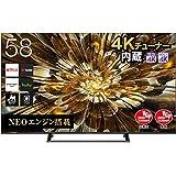 Hisense(ハイセンス) 58V型 4Kチューナー内蔵 UHD液晶テレビ [Amazon Prime Video対応] 3年保証 2020年モデル 58S6E