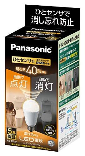 パナソニック LED電球 E26口金 電球40形相当 電球色相当(5.0W) 一般電球・人感センサー LDA5LGKUNS