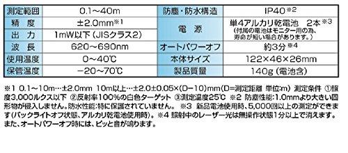 シンワ測定(ShinwaSokutei)レーザー距離計L-Measure402尺相当表示機能付78174