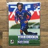 FC東京 1999年 初 オフィシャル トレカ 佐藤由紀彦 新品 非売品 マッチデーカード