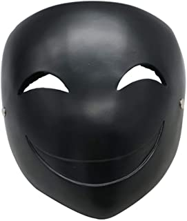 ewrTM Protective Cover Japanese Anime Hiruko Smiling Clown Full Face Mask Masquerade Party Cosplay Prop - Black Halloween Supplies