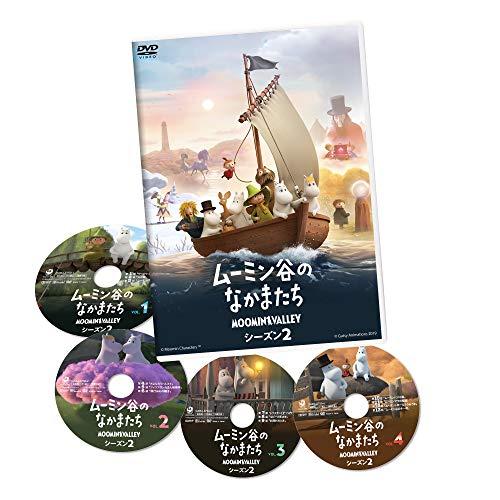 ムーミン谷のなかまたち 2 通常版 DVD-BOX