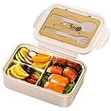 GLOBALDREAM Tartera, Tartera Comida Caja de Bento Caja de Almuerzo Caja de Desayuno con 3 Compartimentos y Cubiertos Ideal para Almuerzo y Bocadillos para Niños y Adultos(Caqui)