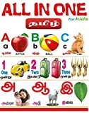 All in One (Tamil - English) Book for Kids | Tamil Alphabets, Numbers, Fruits, Actions, Colors, Parts of body, Our helpers, Shapes, Opposites and many more