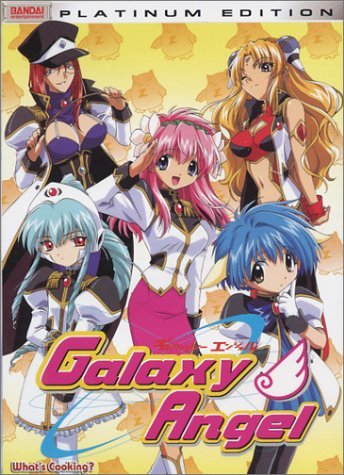 Galaxy Recommendation Angel - What's Max 74% OFF 1 Vol. Cooking
