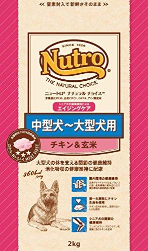 マース ニュートロ『ナチュラルチョイス 中型犬~大型犬用 エイジングケア チキン&玄米』