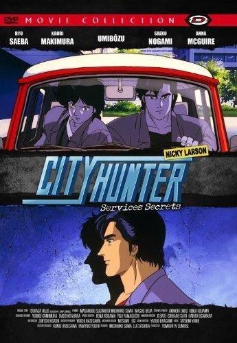 City Hunter : Services Secrets [Édition Simple]