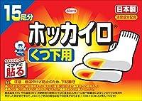 ホッカイロ 靴下用15足分 × 8個セット