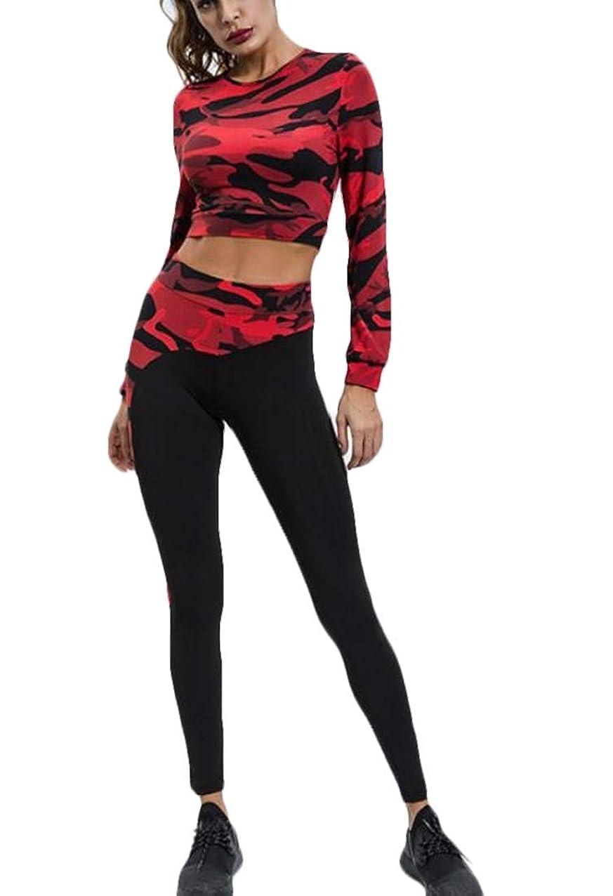 に付ける哀れな許容BYWX 女性ストレッチカジュアルランニングトレーナー2フィットスリムフィットヨガカモ印刷トラックスーツ