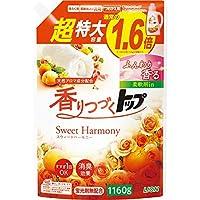 香りつづくトップ SweetHarmony 詰替え用超特大 1160g × 2個セット