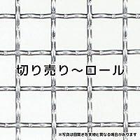 亜鉛引き クリンプ金網 線径:2mm 目開き:15mm 開口率:77.9% サイズ:1000mm×15m 亜鉛引クリンプ クリンプ クリンプ網 バーベキュー網