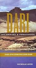 Dari-English/English-Dari Dictionary & Phrasebook (New Dictionary & Phrasebooks)