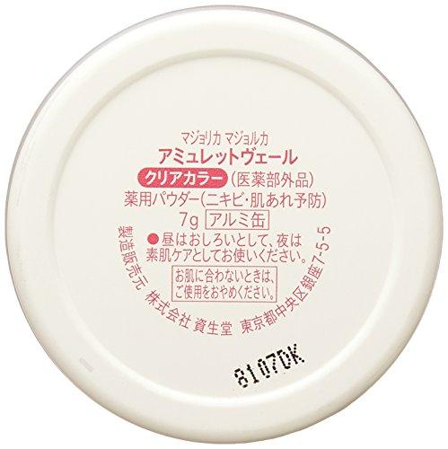 マジョリカマジョルカアミュレットヴェール7g【医薬部外品】
