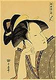 HuGuan Lienzo Y Arte De Pared PóSter 60x90cm Estilo Antiguo japonés Adecuado para la decoración del hogar T43 Pintura Pared Y Estampados Cuadros Sin Marco