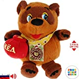 Pooh Bear Stuffed Animal with Honey Pot - Winnie The Pooh Plush Toy with Pot of Honey Russian Talking Soft Toy Songs from USSR Cartoon Original