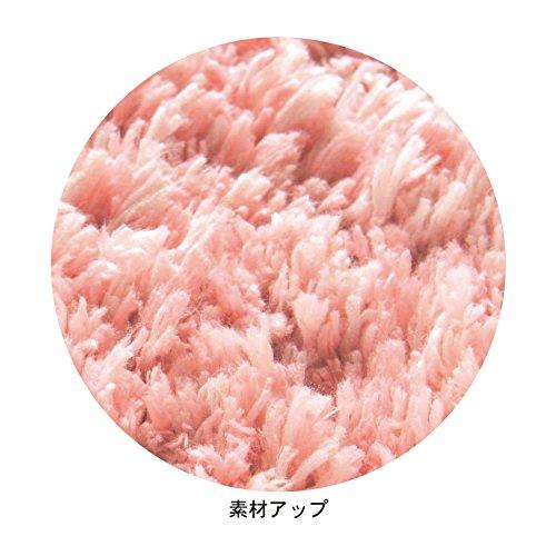 ベルメゾントイレマットカバーふたカバー2点セット無地洗えるホワイトミニ円形O・U