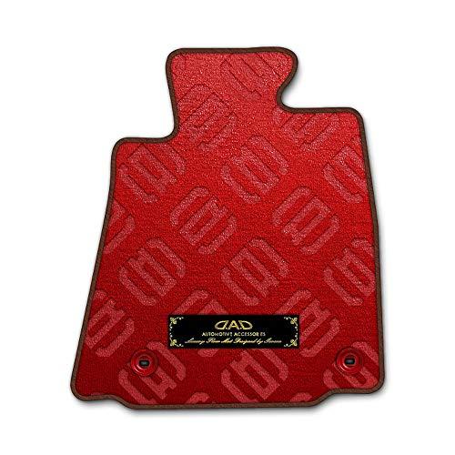 DAD ギャルソン D.A.D エグゼクティブ フロアマット TOYOTA (トヨタ) TANK/ROOMY タンク/ルーミー M900A/910A 年式H28/11〜 1台分 モノグラムデザインレッド/オーバーロック(ふちどり)カラー : ブラウン/刺繍