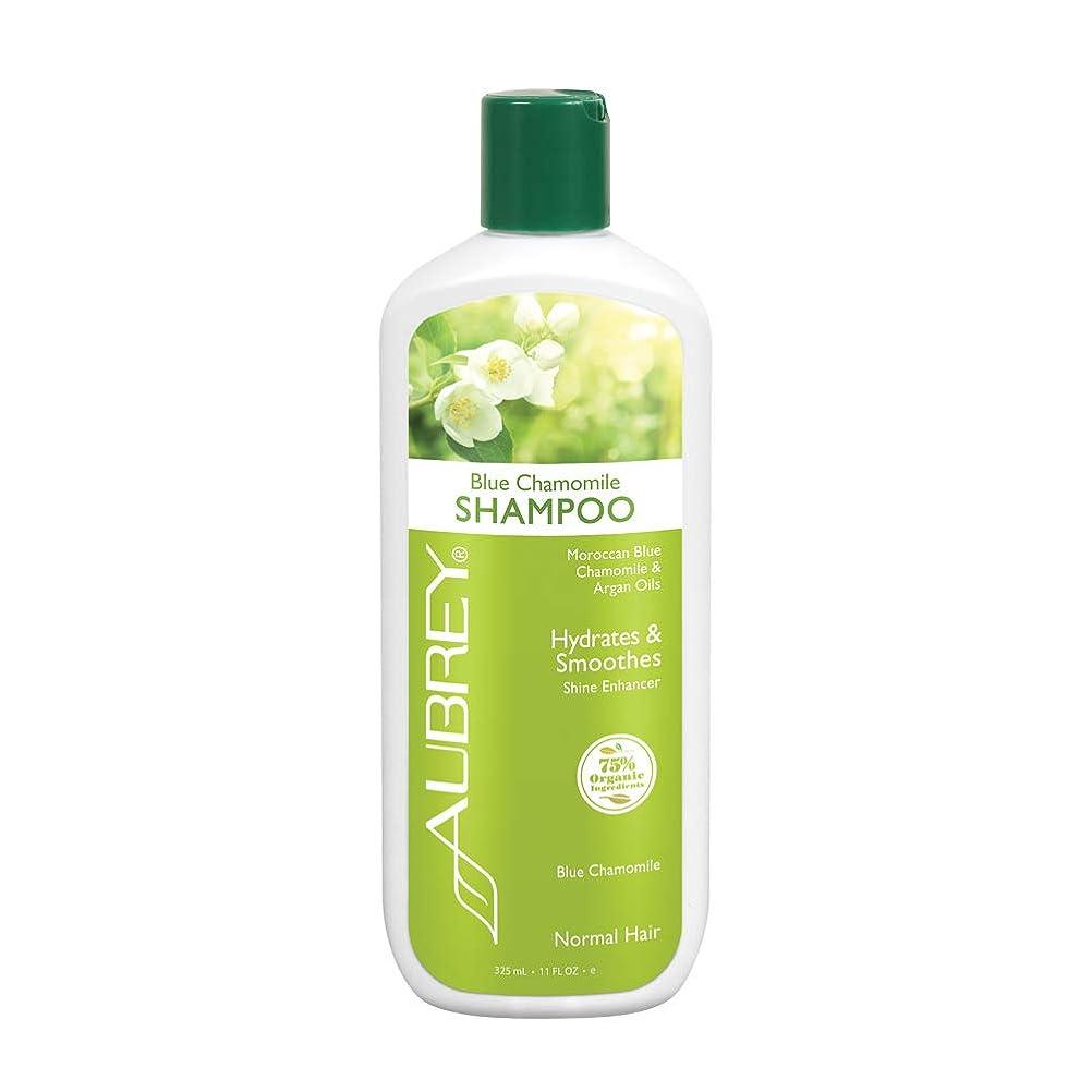 病者音節産地Aubrey Organics, Blue Chamomile Shampoo, Shine Enhancer, Normal, 11 fl oz (325 ml)