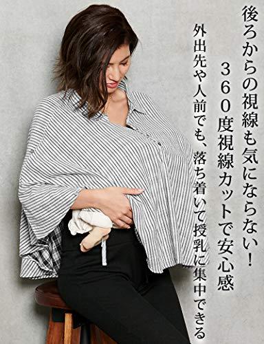 SweetMommyマタニティトップスシャツ授乳服授乳ケープポンチョガーゼブラックチェック