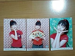久住小春2005年9月モーニング娘。FC香港ツアー限定写真ABC