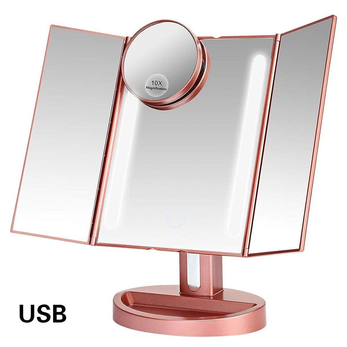 暗黙剃るおじさん10倍拡大鏡メイクアップミラーLEDライトタッチコントロール3つ折り180°調節可能なポータブルホームドミトリーに適しています