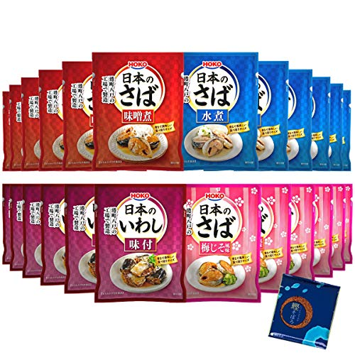 HOKO レトルト 惣菜 さば さんま いわし 6種類 24食 小袋鰹ふりかけ1袋 セット