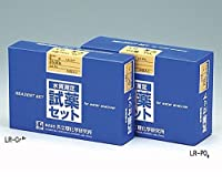 水質測定試薬試薬 LR-PNL /1-5496-30