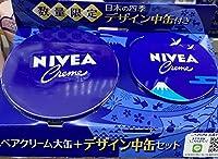NIVEA CLEAM ニベア クリーム 大缶+デザイン中缶セット 数量限定【日本の四季】*柄は選べません ハンドクリーム ボディクリーム 乾燥する手肌に!