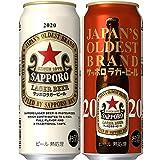 サッポロ ラガービール [ 500ml×24本 ]