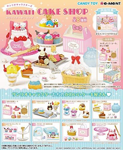 サンリオキャラクターズ KAWAII CAKE SHOP BOX商品_0