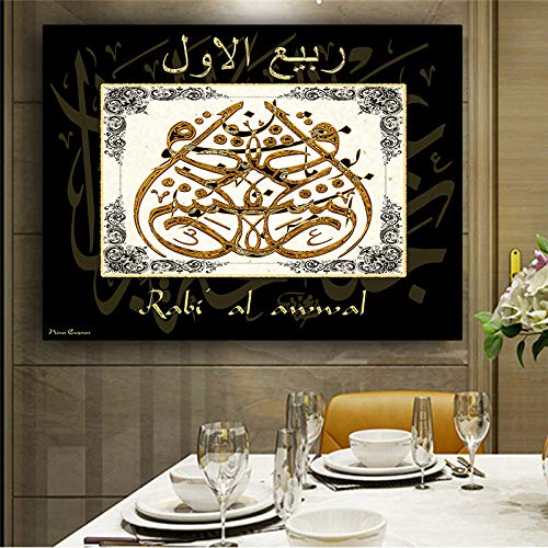 N / A Black And Gold Arabic Calligraphy Muslim Canvas Painting Posters And Prints Wall Pictures for Living Room Decor 70x100cm