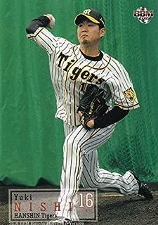 2019 BBMベースボールカード 299 西 勇輝 阪神タイガース (レギュラーカード) 1stバージョン