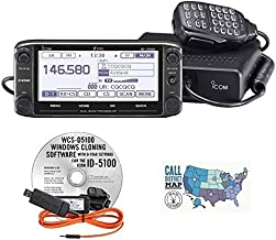 Bundle - 3 Items - Includes Icom ID-5100A Deluxe VHF/UHF Dual Band D-Star Transceiver with Touchscreen, RT Systems Program...