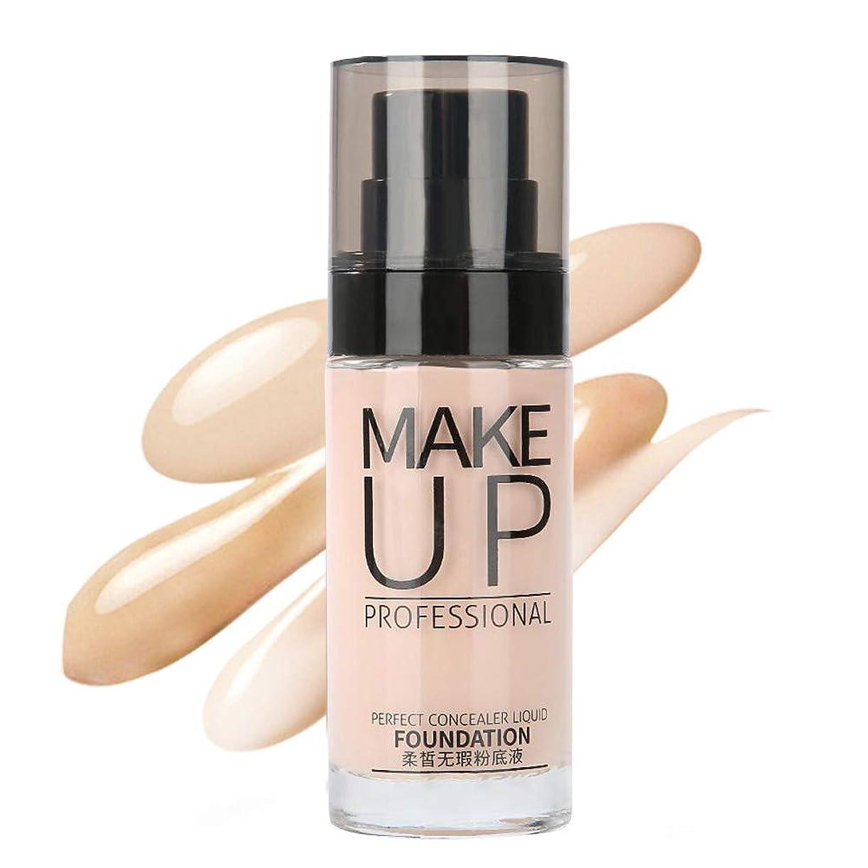 軌道ホイップくしゃくしゃSemme BBクリーム、モイスチャライジングハイドレイティングコンシーラーベースファンデーションフェイスクリーム用UVプロテクションモイスチャライジングプライマーアイソレーション、コンシーラー、肌をする(Light Skin Color)