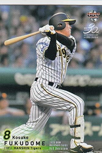 BBM 2020 236 福留孝介 阪神タイガース (レギュラーカード) ベースボールカード 1stバージョン