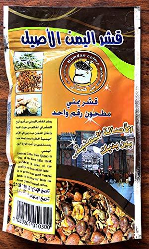 Cascara Coffee cherry tea- Yemeni Coffee Husk Qishr Ground with Spices 200 Gram