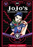 JoJo's Bizarre Adventure: Part 2--Battle Tendency,...