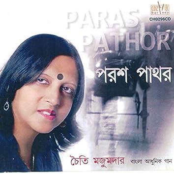 Paras Pathor