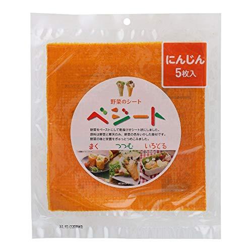 VEGHEET(ベジート)にんじん5枚入 野菜シート carrot