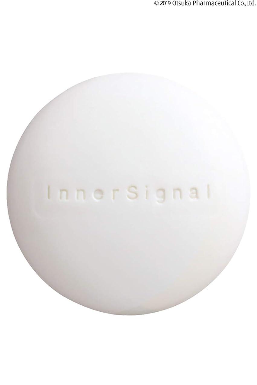 極めて重要な笑いベール大塚製薬 インナーシグナル ベースソープ 80g (洗顔石けん)52971