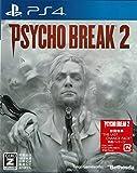 "PS4 PsychoBreak 2(サイコブレイク2) 【初回数量限定特典】""THE LAST CHANCE PACK""同梱"