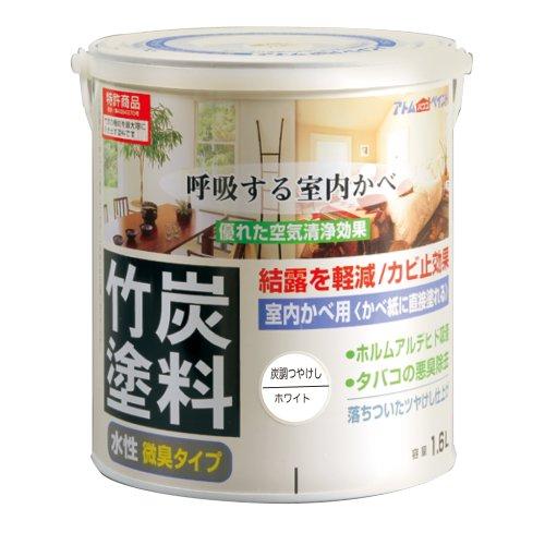 水性竹炭塗料 1.6L
