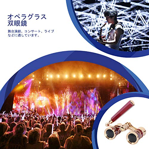 AOMEKIEオペラグラス双眼鏡3x25コンサートライブクラシック博物館室内柄付きハンドルポーチ軽量小型競馬ステージプレイ