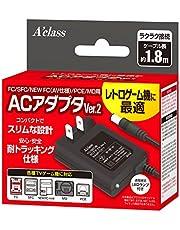 FC/SFC/NEWFC/PCE/MD用ACアダプタVer.2