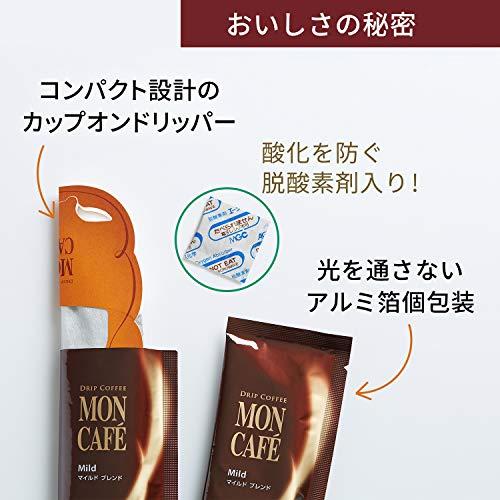 片岡物産モンカフェカフェインレスコーヒー10P