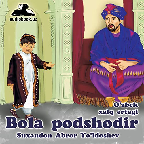 Bola podsho [Baby King] audiobook cover art