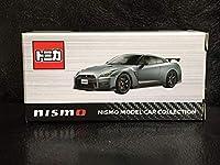 トミカ 日産 ニスモ NISSAN GT-R NISMO R35 マットグレー