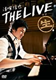 THE LIVE[DVD]