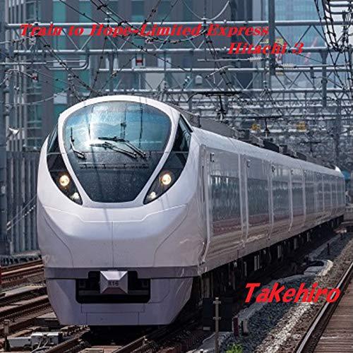 Limited express 'Hitachi 3'