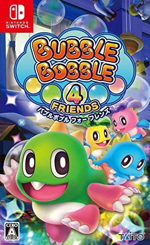 バブルボブル 4 フレンズ - Switch